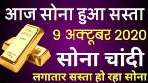 22 & 24 carat gold rate in india